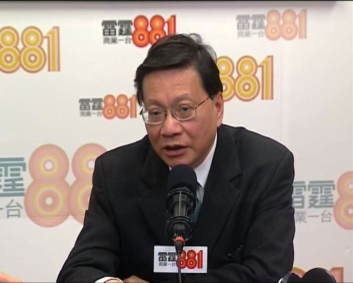 張炳良:社會要反思大學生為何有港獨想法