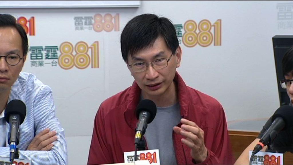蔡海偉:年輕人買樓難增社會怨氣