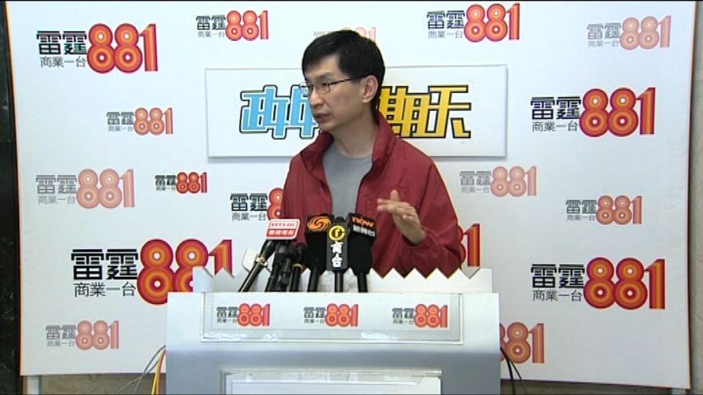 蔡海偉建議政府檢討公屋政策