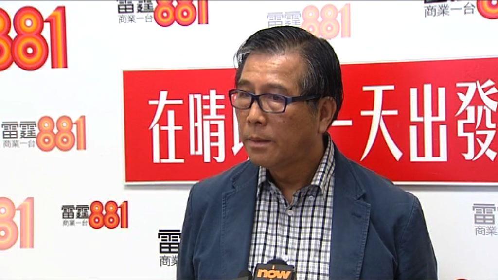 城大從非標書文件確認陳佐堅是工程認可人士