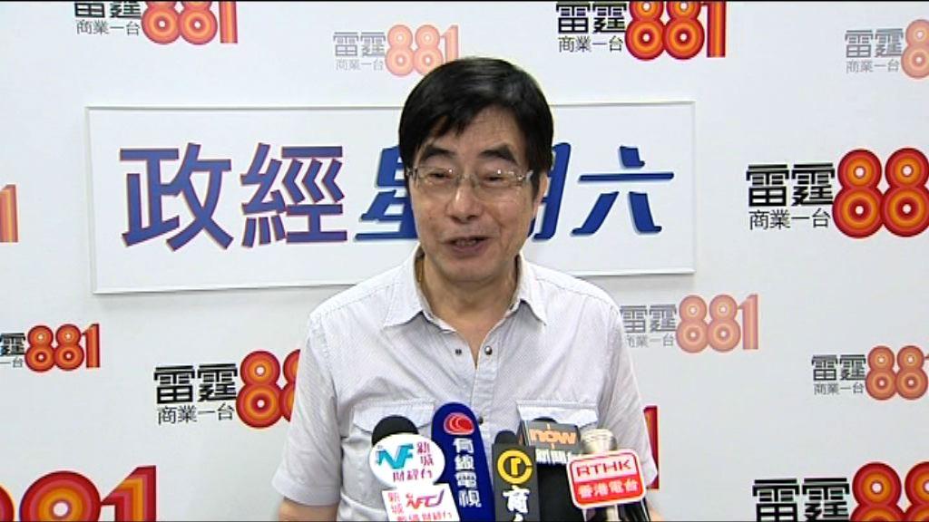 劉志宏:委員會無權作進一步調查