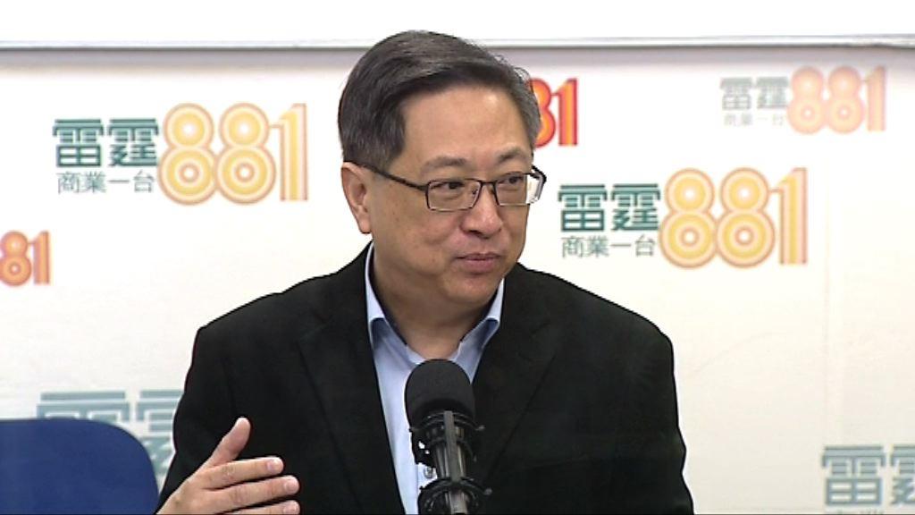 盧偉聰:警隊內部對武力指引感擔心