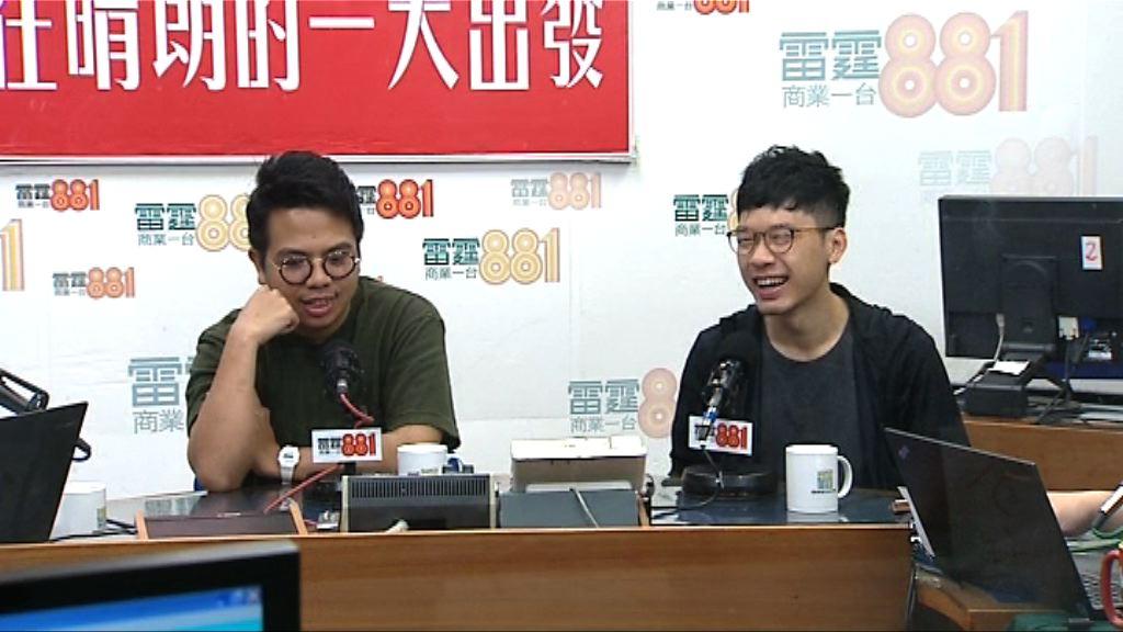 香港眾志:黨資源未來或不專注於選舉
