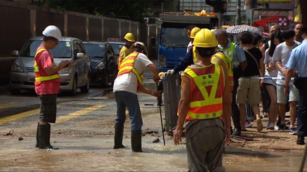 水務署:盼2030年前水管滲漏比率降至少於一成
