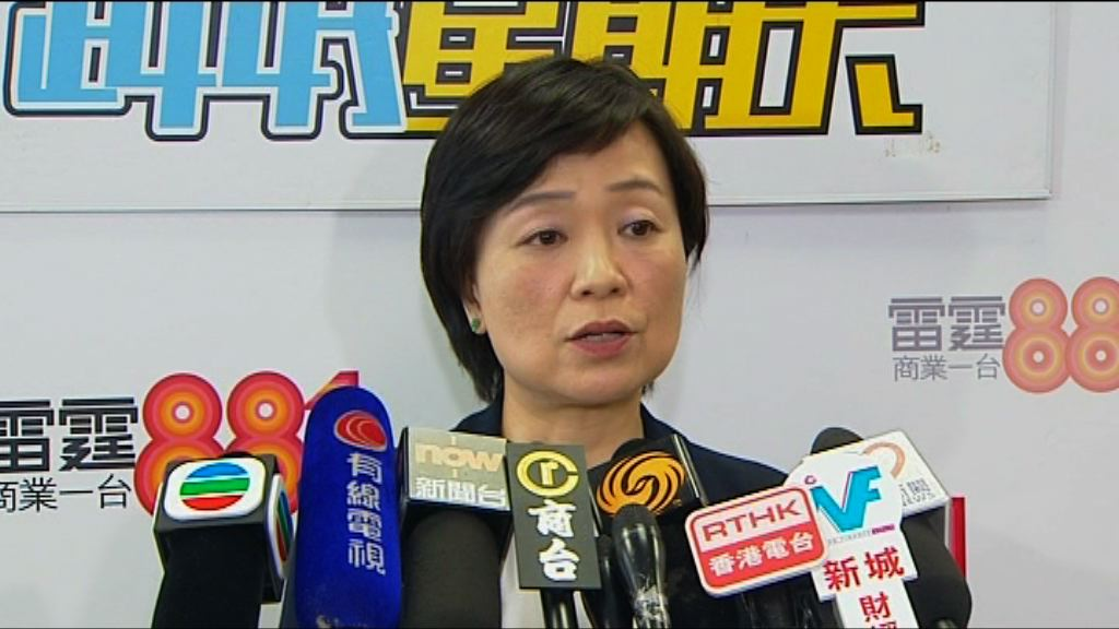 蔡若蓮:將檢視缺席學生制度
