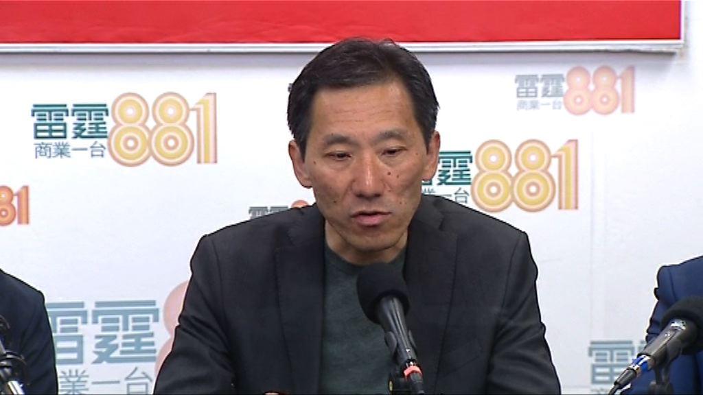 姚松炎:未有做好傳統選舉拉票致影響選舉結果