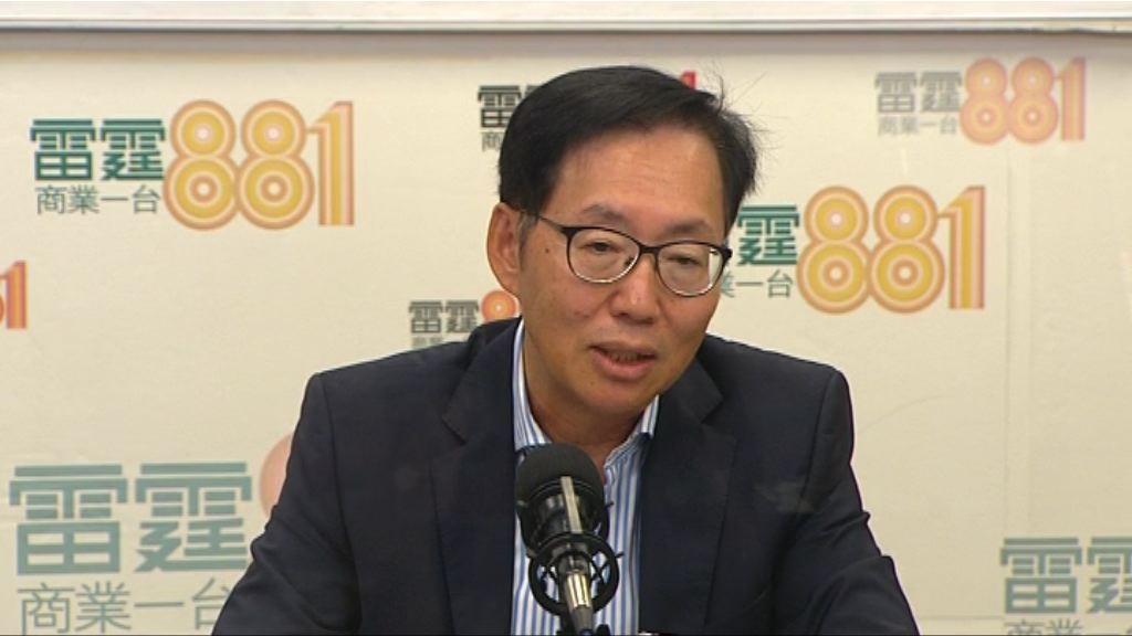 陳健波:修改會議程序有法理基礎