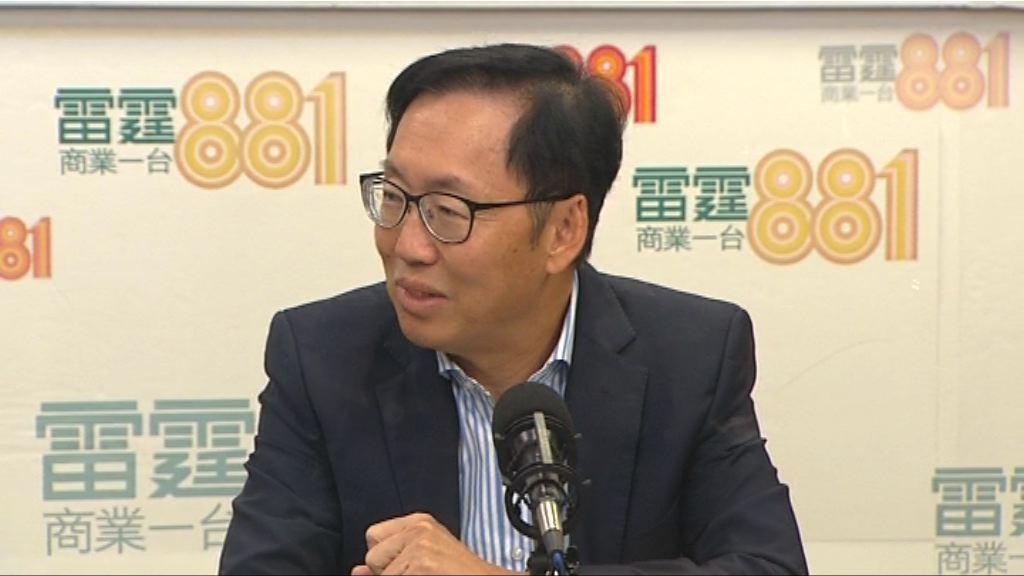 陳健波:將修改財會會議程序