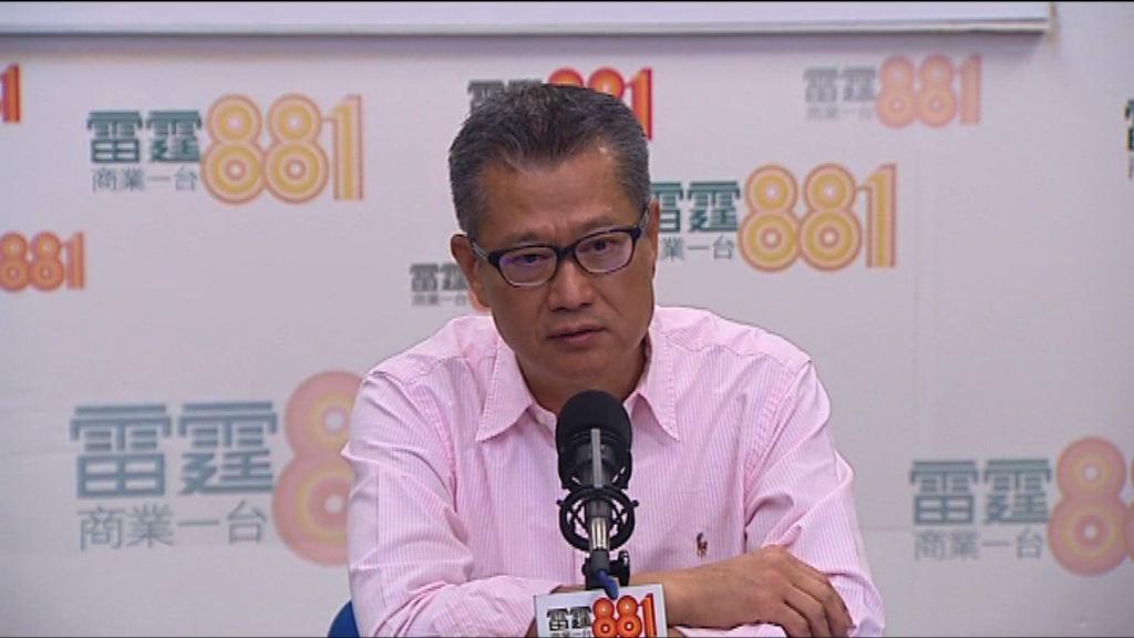 陳茂波:香港與大灣區應優勢互補
