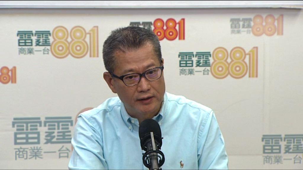 陳茂波:經濟增長預測或上調0.5%