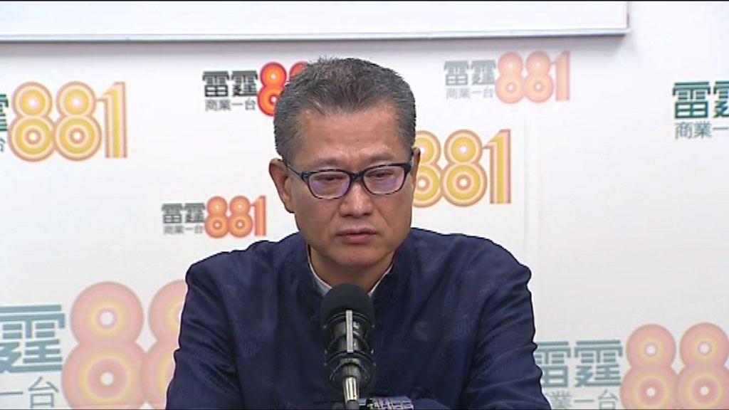 陳茂波:預算案會配合施政報告