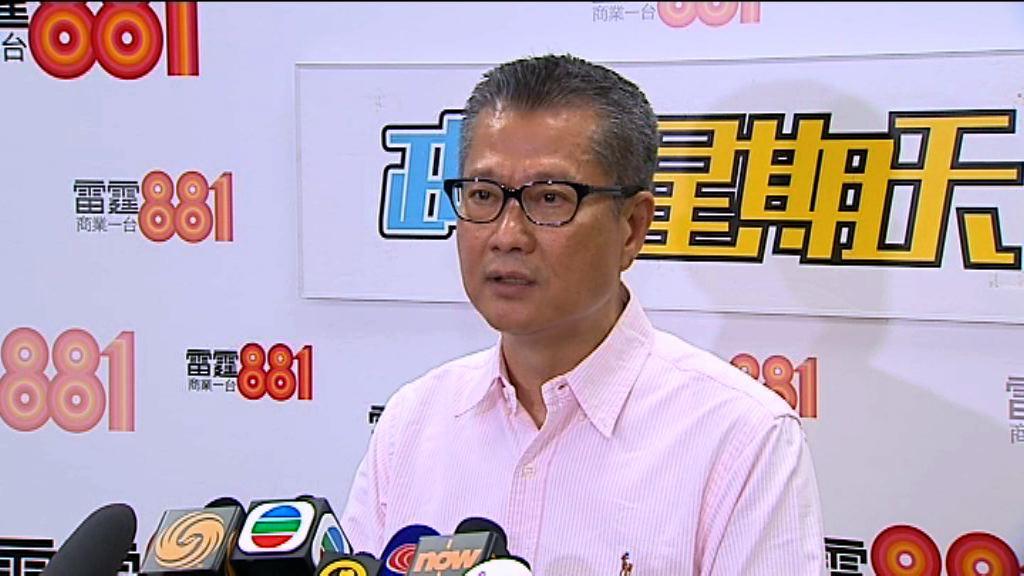 陳茂波:市民可移居大灣區城市