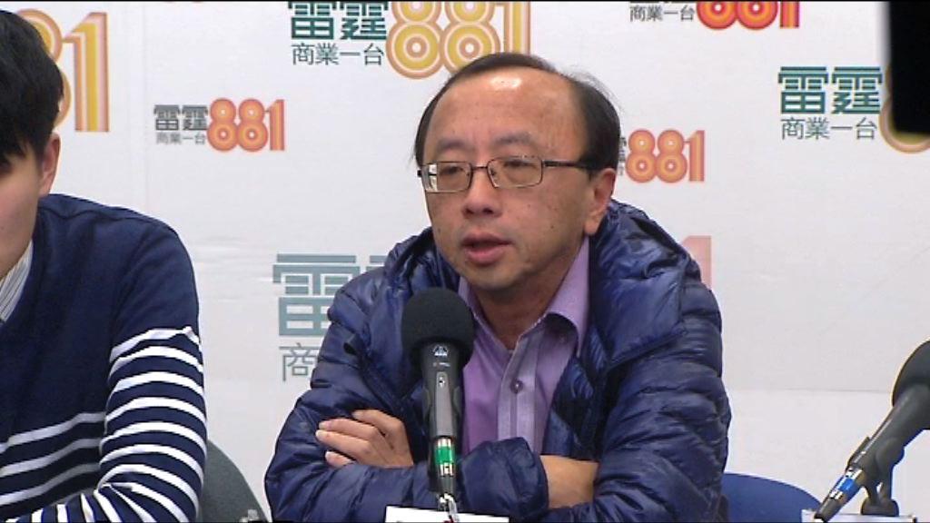 李國章批馮敬恩大話精 張達明:指控不公道