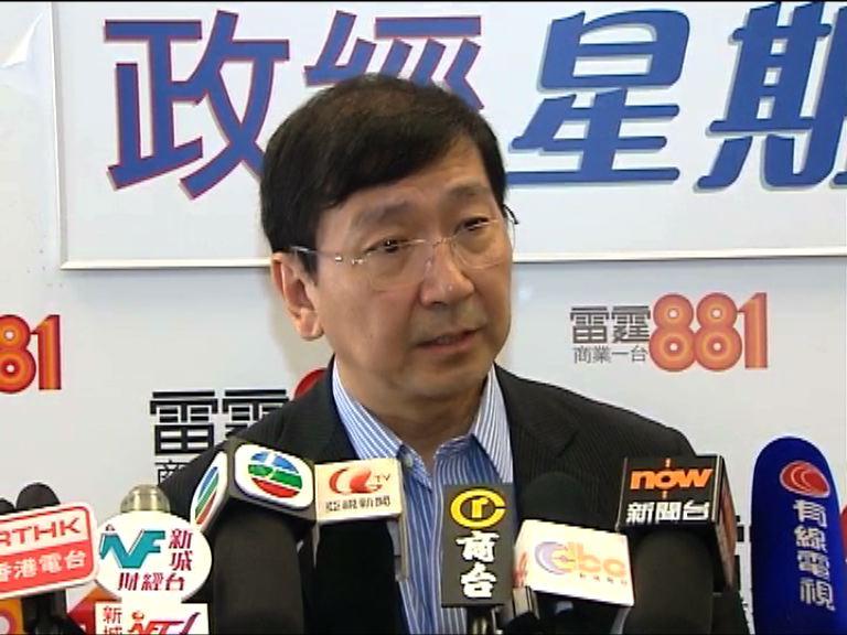 陳文敏:校委會應公開匿名捐款調查報告