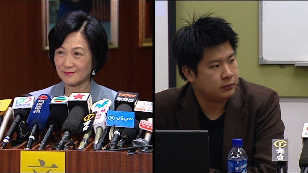 李兆富否認恐嚇葉劉淑儀 稱非為領展游說
