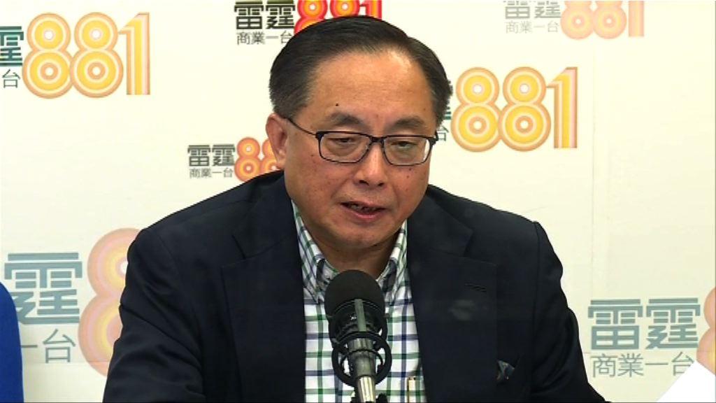 楊偉雄:發展創新及科技園可加強兩地合作