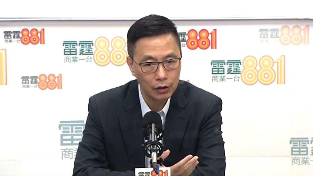 楊潤雄:檢討BCA委員會已完成技術層面報告