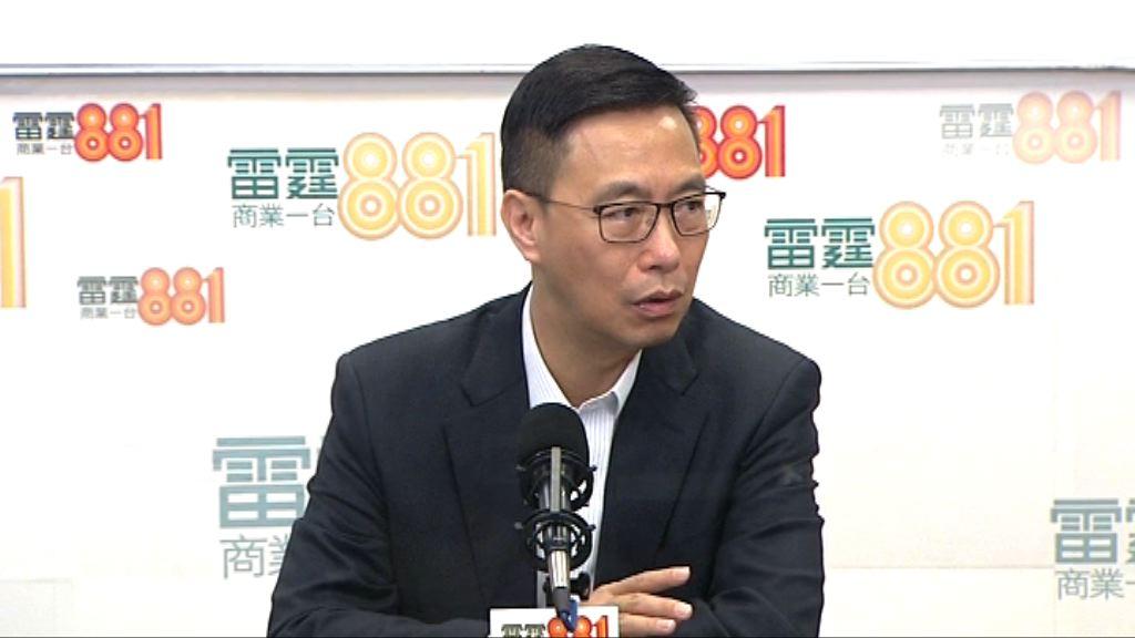 楊潤雄:不希望BCA評估令社會反應很大