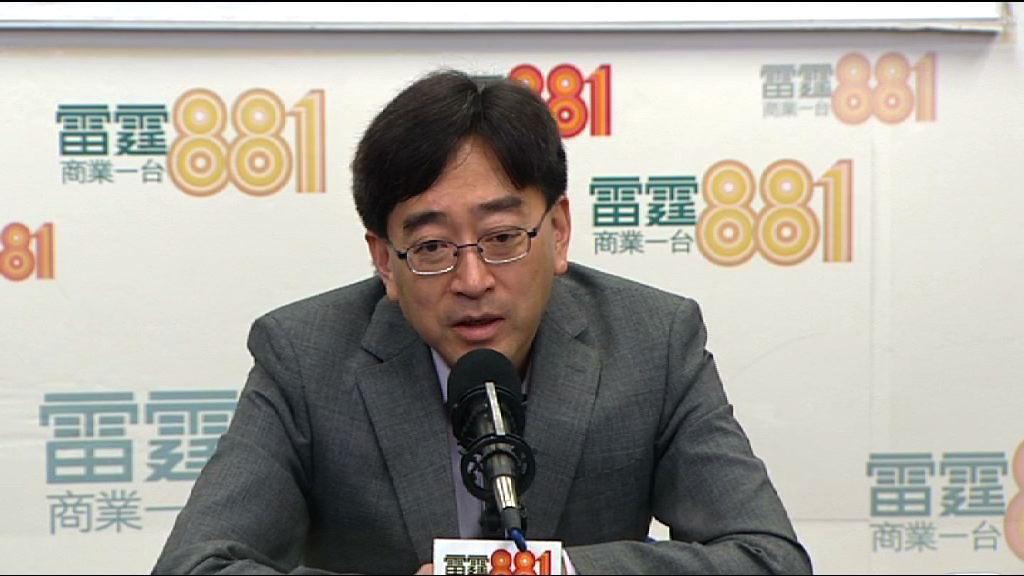 高永文:醫委會改革建議可接受