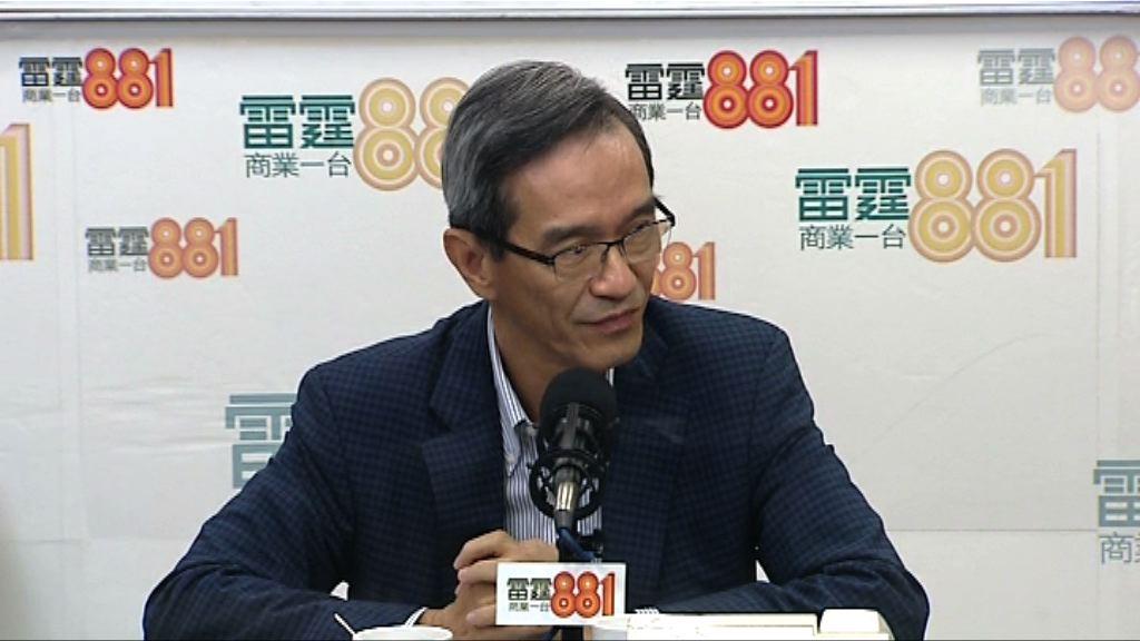 黃遠輝:東京街綠置居售價待定