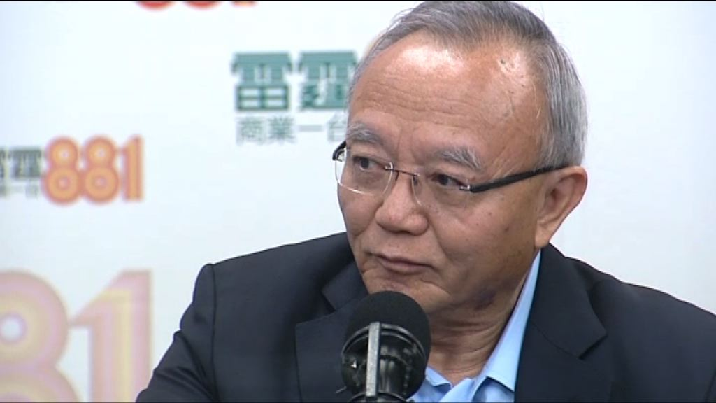 劉兆佳:中央仍相信港府能解決23條立法