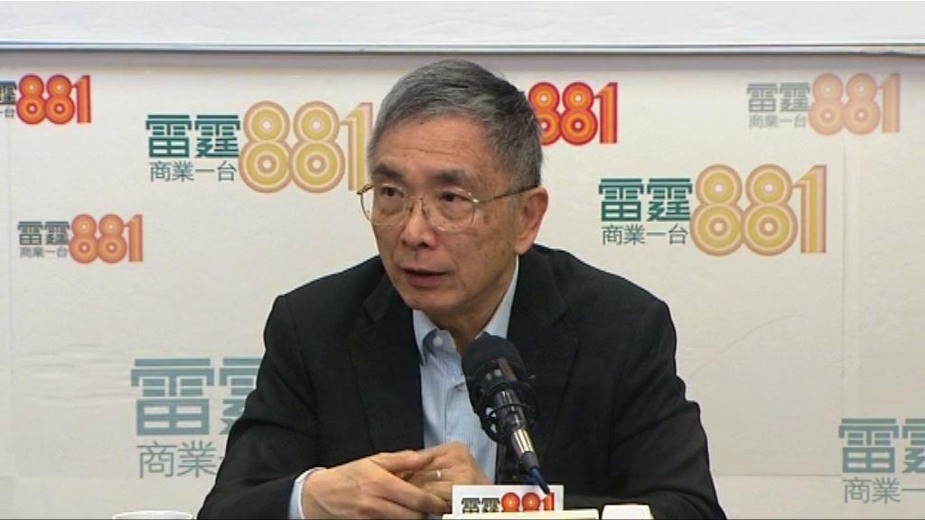 廉署拘上市公司高層 劉怡翔稱不評論個別事件