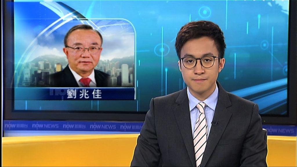 劉兆佳:國歌法本地立法條文應盡量簡化