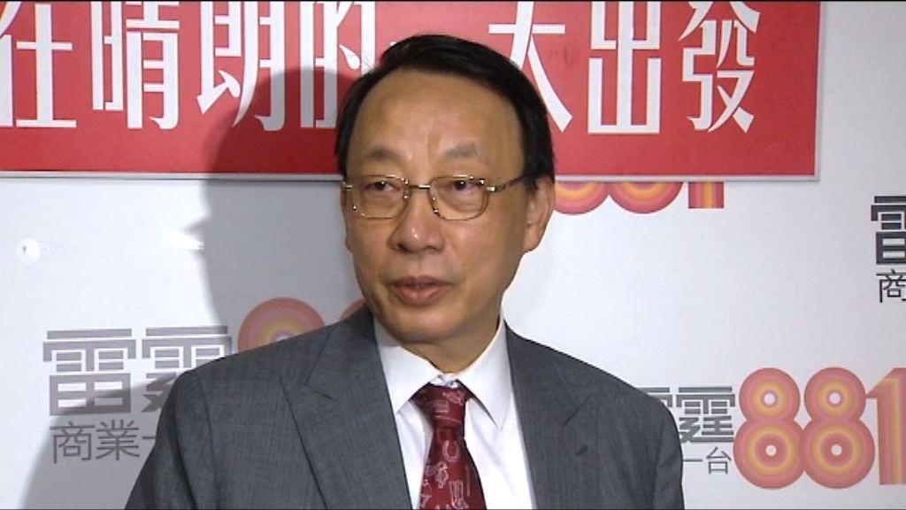 陳景生:拒梁天琦參選等同行使司法權