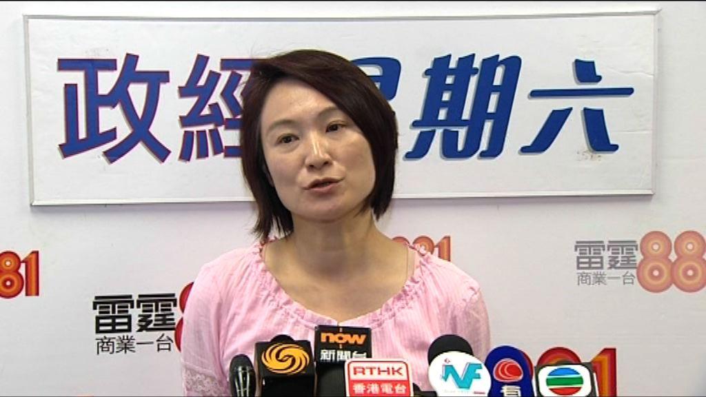 李慧琼:建制盡快協調九龍西補選人選