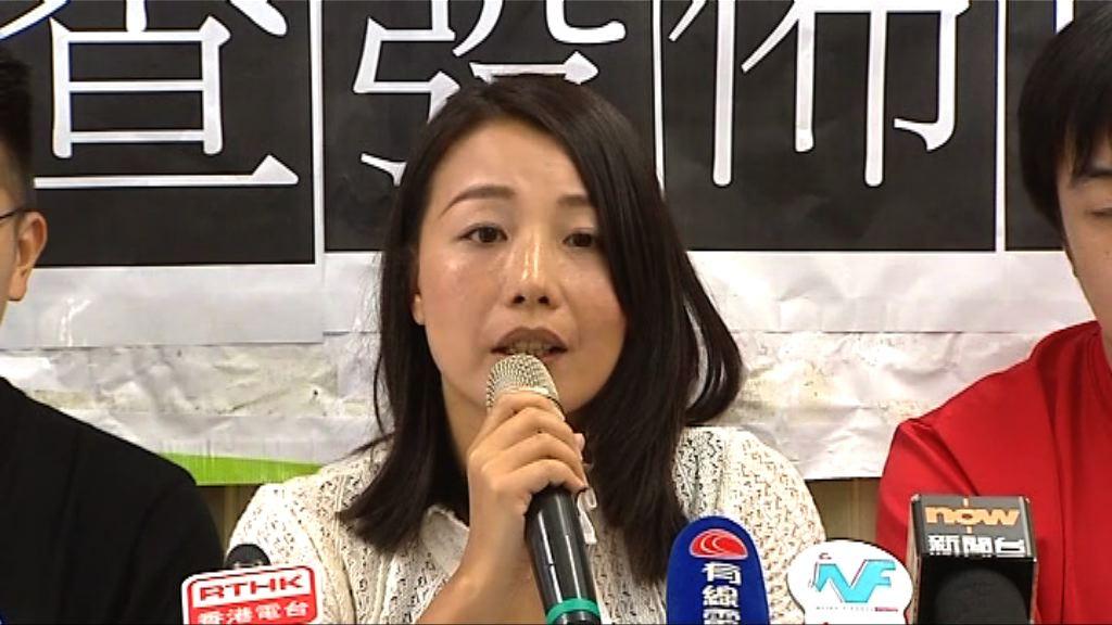 劉小麗:建制派人選未定對選情影響微