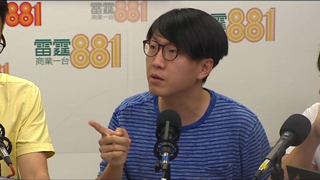 梁天琦:不會回應選管會電郵 將申司法覆核