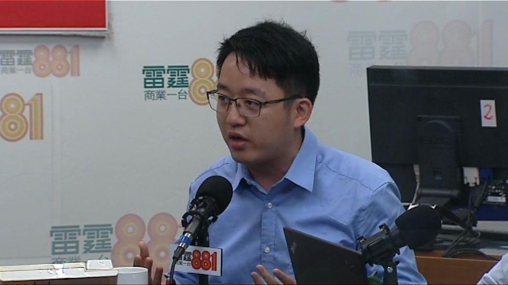教協副會長:教育局去年底曾指不會調整通識科