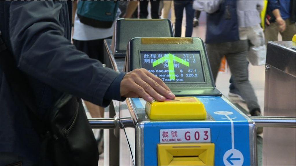 馬時亨:港鐵有需要加價改善服務
