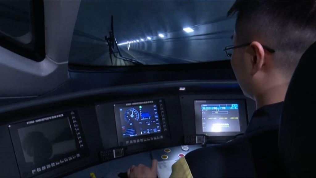 港鐵:高鐵隧道滲水導致米埔段信號不穩
