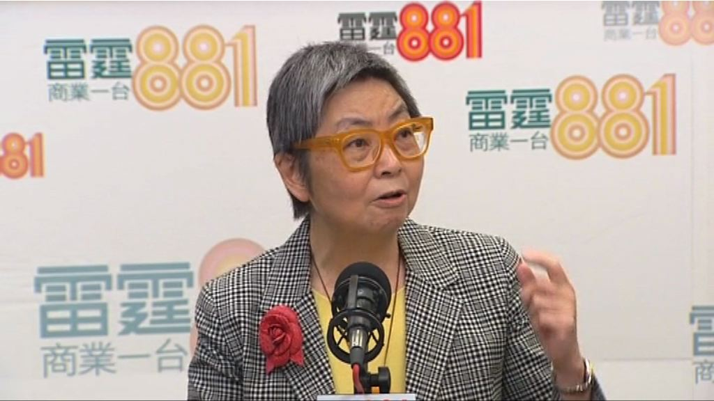 吳靄儀不認同政府引用20條是擴大香港權力