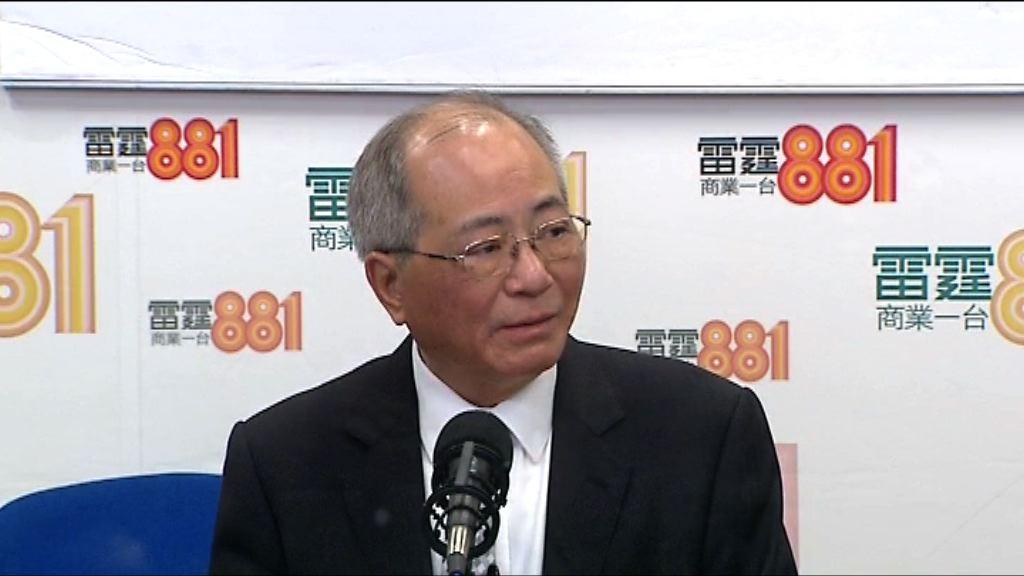 吳克儉:教育開支比例跌要顧其他需要
