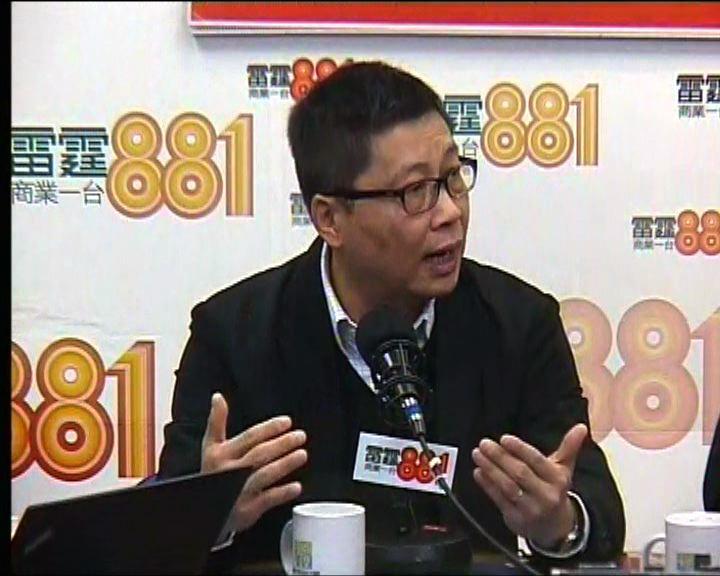 陳健民:泛民要努力取得民間團體信任