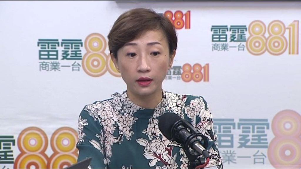 陳淑莊:參觀高鐵非由立法會安排不合適