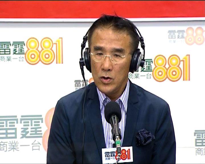 田北辰質疑港鐵文件寫法取巧