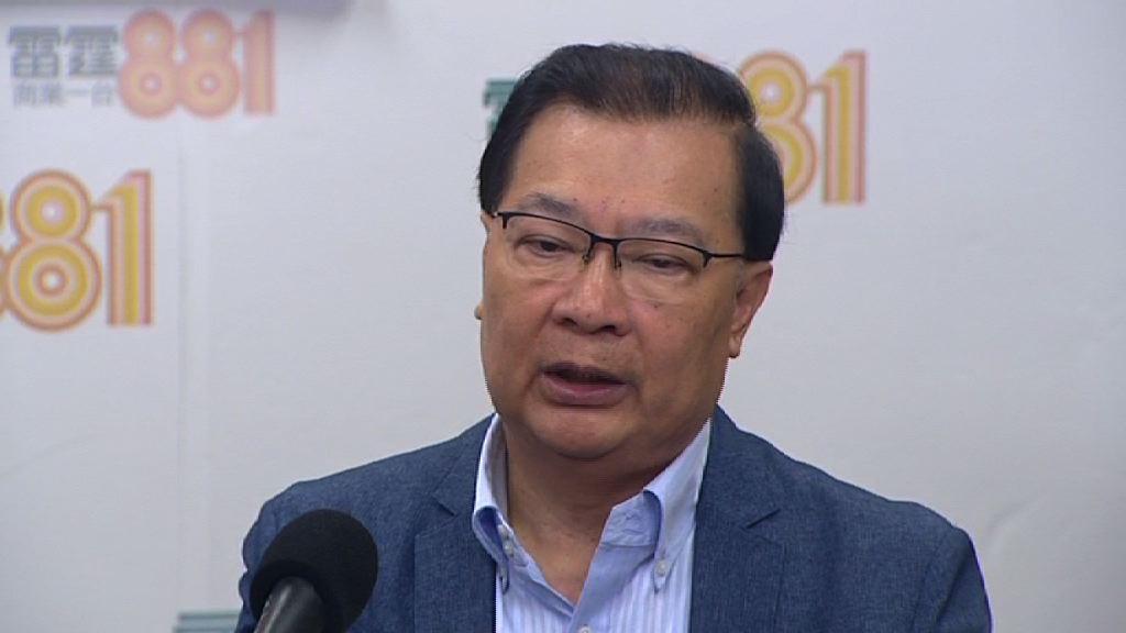 譚耀宗:香港權力來自中央