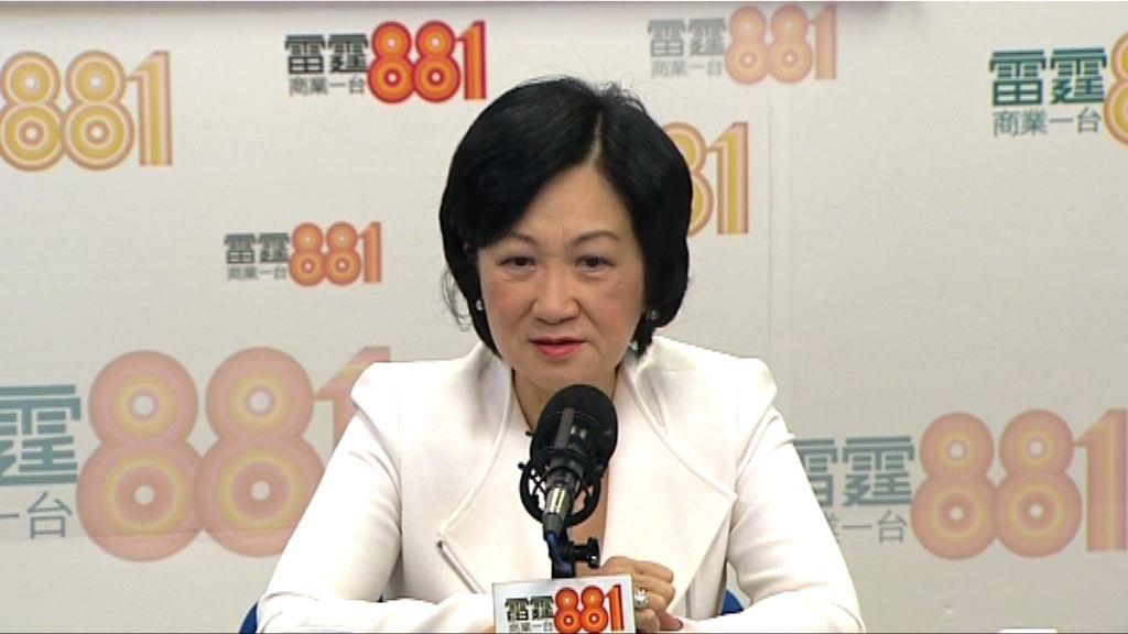 葉劉淑儀料《國歌法》在本地立法時會有爭拗