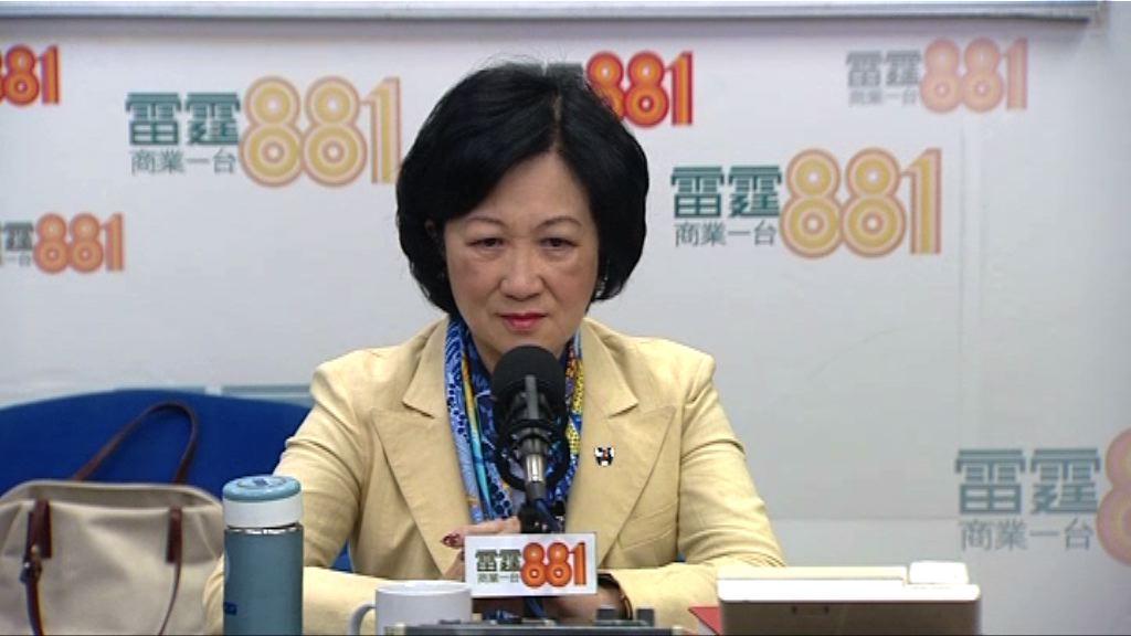 葉劉淑儀:許智峯行為涉刑事比周浩鼎嚴重