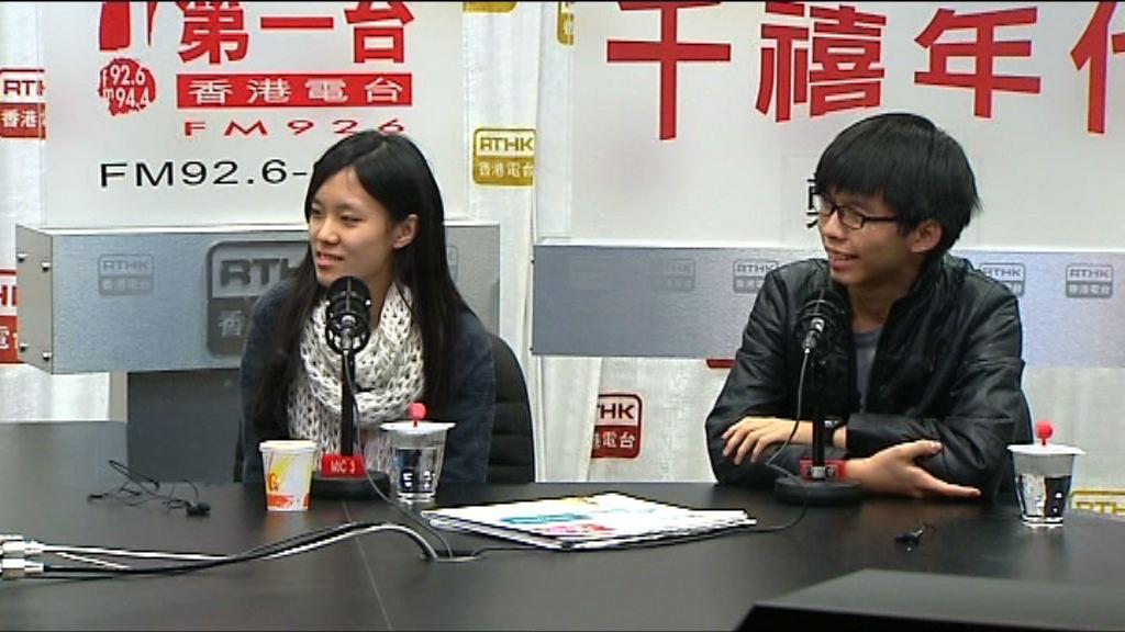 黃之鋒:新黨正部署出選立法會