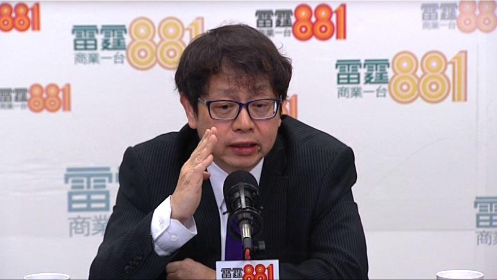 蕭偉強:政府已為取消強積金對沖「找數」
