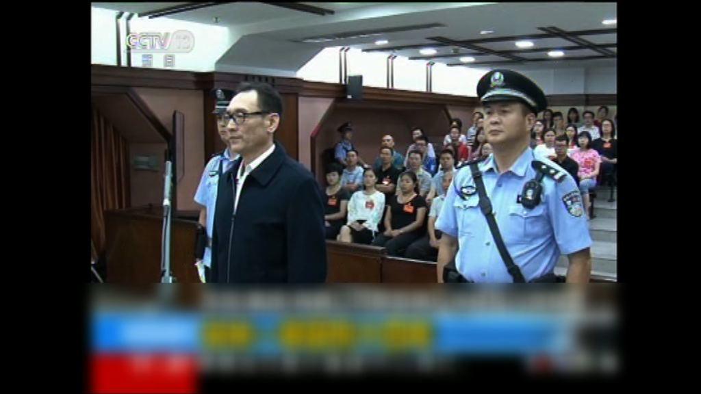 【貪賄罪成】華潤前董事長宋林判囚14年