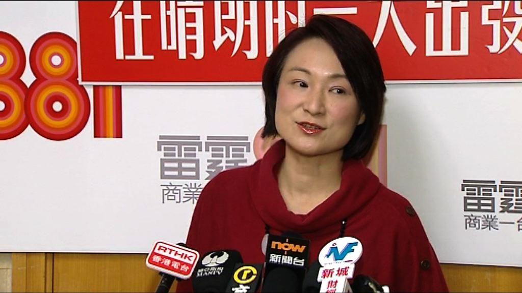 李慧琼冀下屆特首改善香港與內地關係