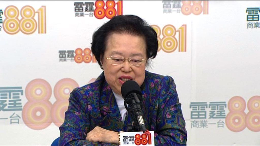 譚惠珠:釋法會影響誰人非討論主旨