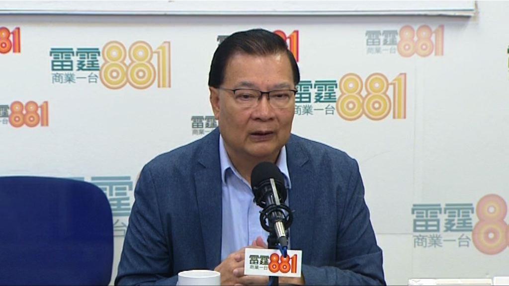 譚耀宗:校長應表明對港獨立場