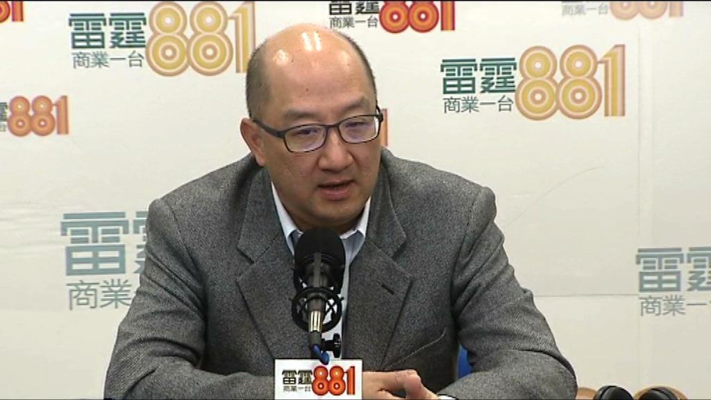 譚志源:想趁年輕跳出政府汲取經驗