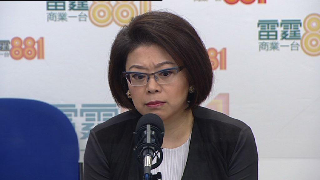 譚允芝:張起橫額鼓吹政治立場不算學術討論